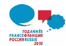 http://www.sitac-russe.fr/IMG/pdf/Temps_forts_annee_France-Russie_2010.pdf